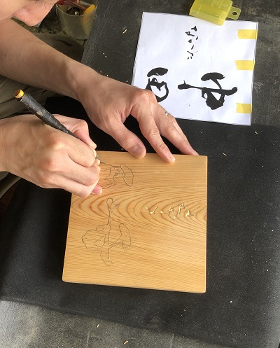 木製表札 切り2