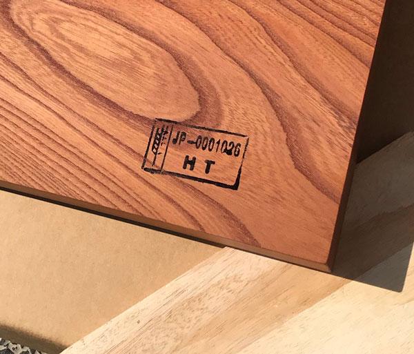木製看板-クボタ部品道場-12