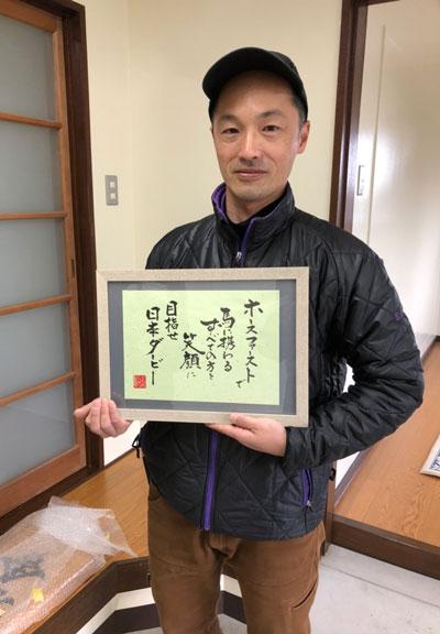 木製看板-制作-鈴木慎太郎厩舎-10